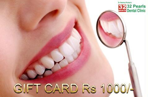 32 Pearls Gift Card Rs 1000