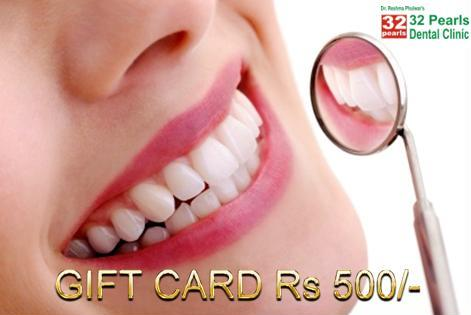32 Pearls Gift Card Rs 500